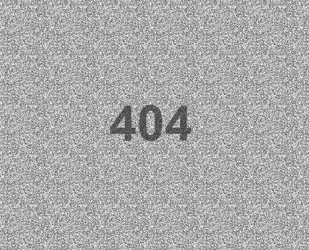 Screenshot of the white noise, 404 page